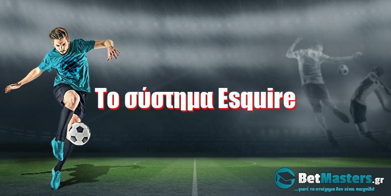 esquire betmasters
