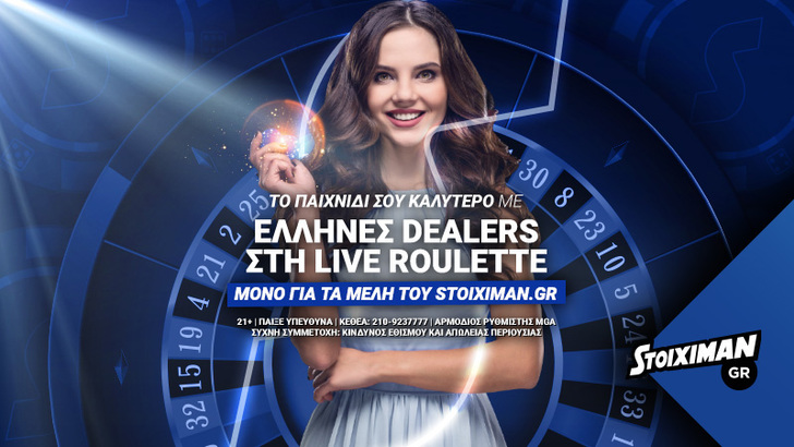 casino greek dealers