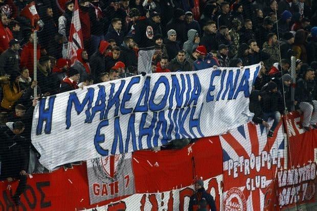 makedoniaosfp