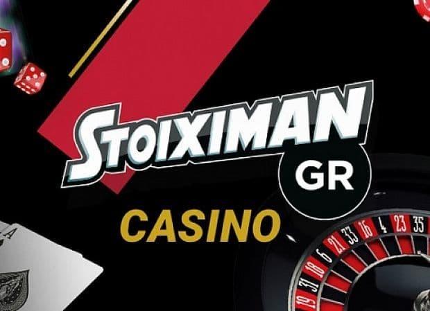 stoix casino