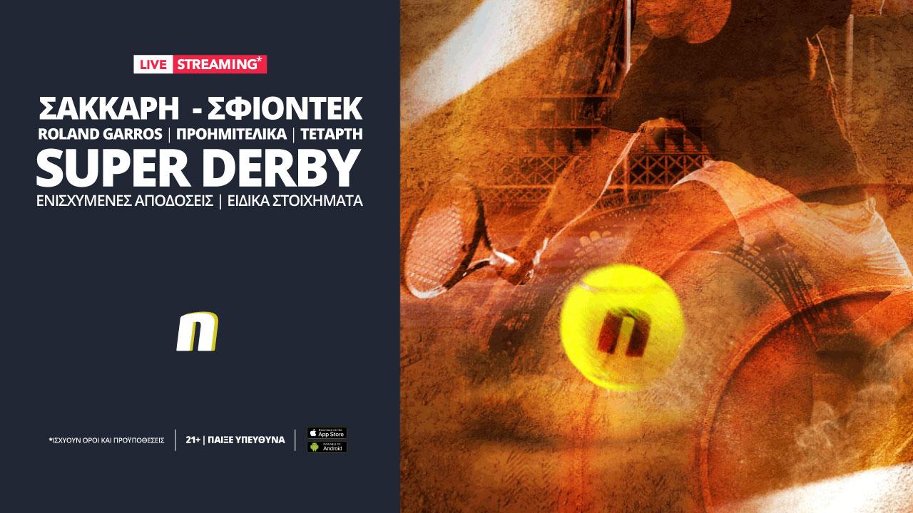 Super Derby Promo